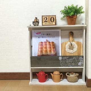 fumirinさんのお部屋写真 #1