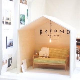 KITONOさんのお部屋写真 #1