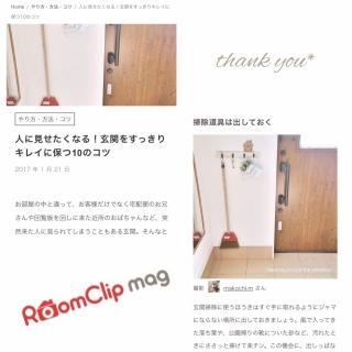 makochi.mさんのお部屋写真 #1