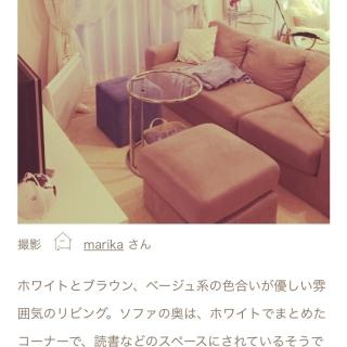marikaさんのお部屋写真 #1