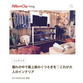 ____oki____さんのお部屋写真 #1