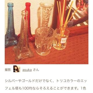asukaさんのお部屋写真 #1