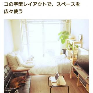 komugiさんのお部屋写真 #1