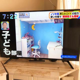 kusuttoさんのお部屋写真 #1