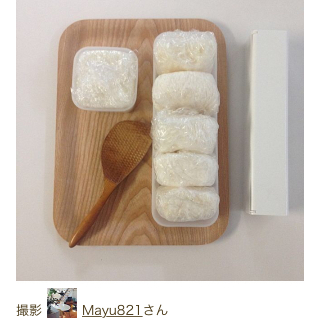 Mayu821さんのお部屋写真 #1