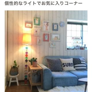 TiffanyTさんのお部屋写真 #1