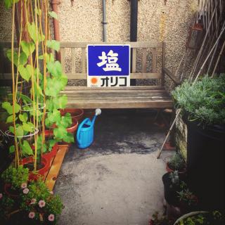 nekohigeさんのお部屋写真 #1