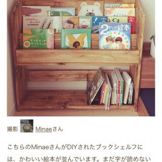 Minaeさんのお部屋写真 #1