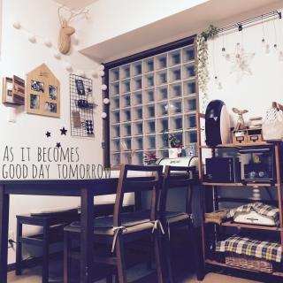 kumiochiiiさんのお部屋写真 #1