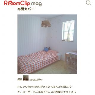 yusumiaさんのお部屋写真 #1