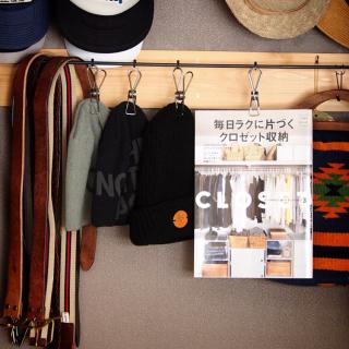 emimekkoさんのお部屋写真 #1