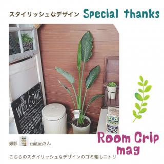 miitanさんのお部屋写真 #1