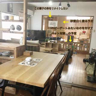 chiriさんのお部屋写真 #1