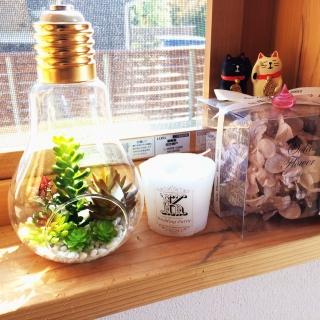 yukamomonさんのお部屋写真 #1