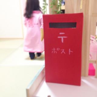 yasukoさんのお部屋写真 #1