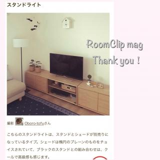 Oboro-tofuさんのお部屋写真 #1