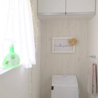 yu-rinさんのお部屋写真 #1