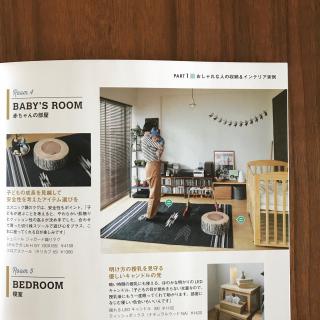 someday-5さんのお部屋写真 #1