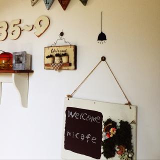 aranさんのお部屋写真 #1