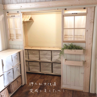 arch.to.meetさんのお部屋写真 #1