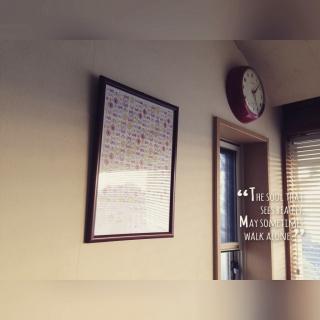 Ayahaさんのお部屋写真 #1