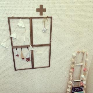 coco.mさんのお部屋写真 #1