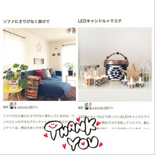 yukiyuki-88さんのお部屋写真 #1
