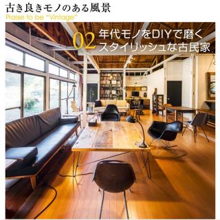 inakasochi_djangoさんのお部屋写真 #1