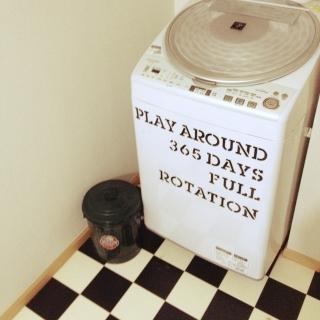洗濯機のカッティングシート