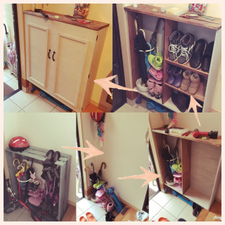 Emiさんのお部屋写真 #1