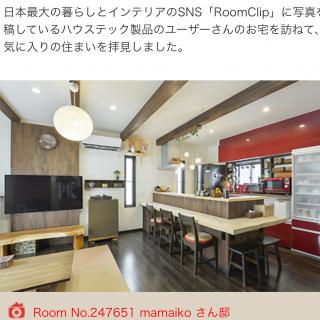 mamaikoさんのお部屋写真 #1