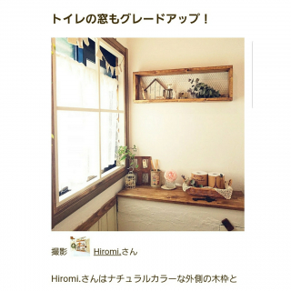 Hiromi.さんのお部屋写真 #1