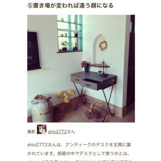 shio2772さんのお部屋写真 #1