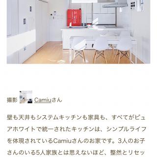 Camiuさんのお部屋写真 #1