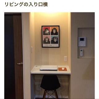 sakiさんのお部屋写真 #1