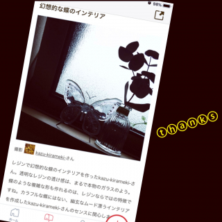 kazu-kirameki-さんのお部屋写真 #1