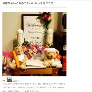 yujinさんのお部屋写真 #1
