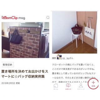 mi__koさんのお部屋写真 #1