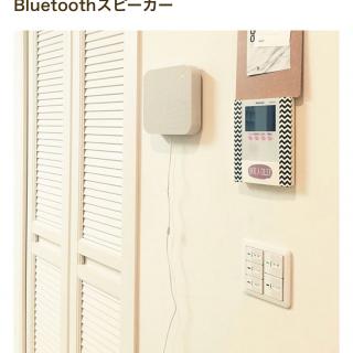 aiko330さんのお部屋写真 #1