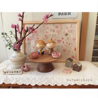 kurumichocoさんのお部屋写真 #1