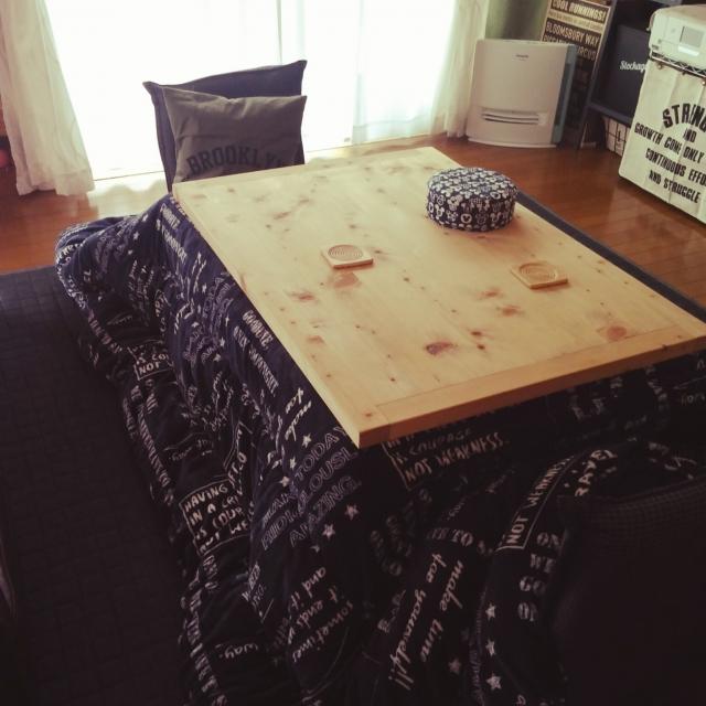 しまむらのこたつカバーで、こたつが今どきに変身! | RoomClip mag | 暮らしとインテリアのwebマガジン