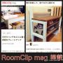 ai-nさんのお部屋写真 #3