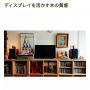 nomuyogu426さんのお部屋写真 #5