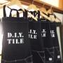 DIY-TILEさんのお部屋写真 #5