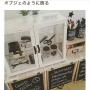 yurikoさんのお部屋写真 #5