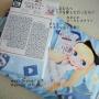 myu-momさんのお部屋写真 #4