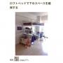 maaLさんのお部屋写真 #5