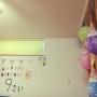 YUMI_avaさんのお部屋写真 #2