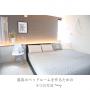 ___yoko.rtyさんのお部屋写真 #2
