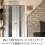 hirari38さんのお部屋写真 #4